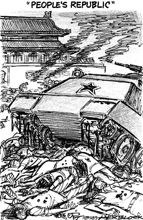 Tiananmen Square Massacre Essay