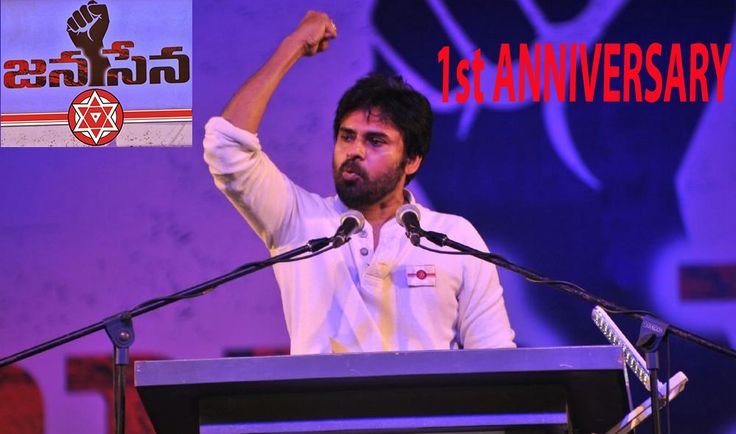 Jana Sena 1st anniversary: Pawan Kalyan becomes poor man's mouthpiece Read complete story click here http://www.thehansindia.com/posts/index/2015-03-14/Jana-Sena-1st-anniversary-Pawan-Kalyan-becomes-poor-mans-mouthpiece-137384