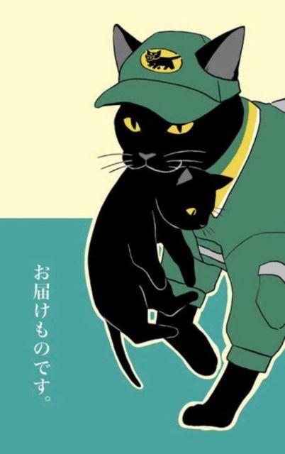 Pin By Kawaii Kitty On Kitty Illustrations 猫 イラスト かわいい