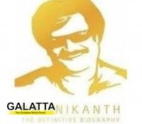 Rajinikanth, The Definitive Biography to be released on 12.12.12! n