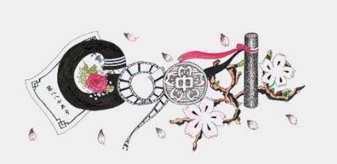 今日のグーグルのロゴ可愛いと思ったら 高校一年生が描いたものだそう。 可愛い!  http://headlines.yahoo.co.jp/hl?a=20141130-00000022-asahi-soci (soleil_aya)