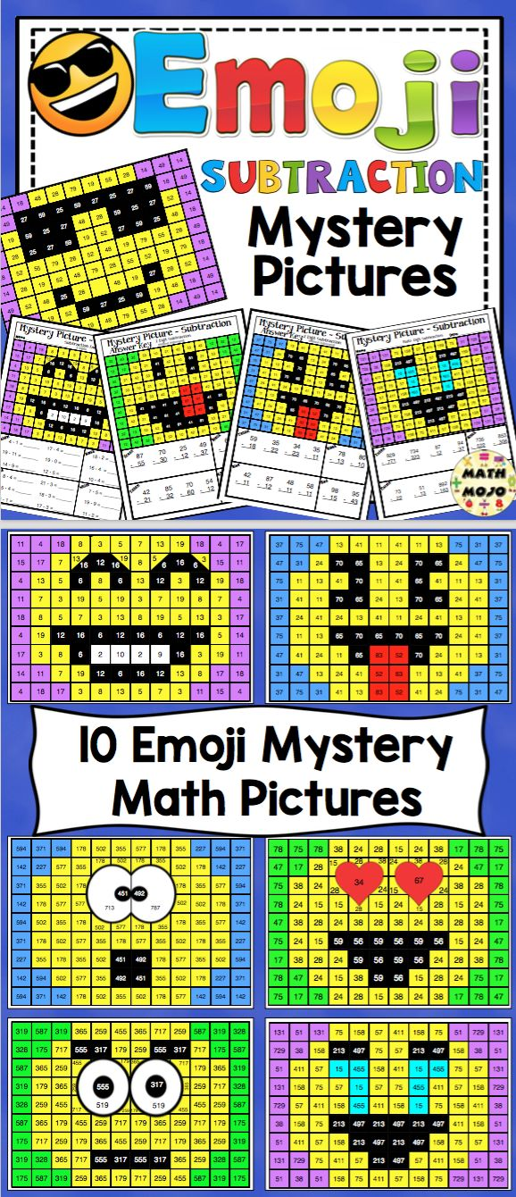 Subtraction Emoji Math Mystery Pictures:  Your students will have a blast with these self checking Emoji math subtraction pictures! $