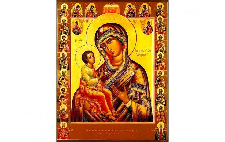 Icoana Maicii Domnului din Ierusalim | Doxologia