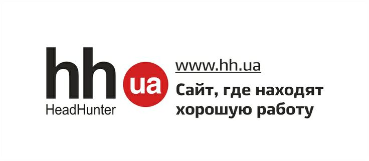 HeadHunter Ukraine (http://hh.ua/) is providing informational support for our next Fryday W on Business Education! You are very welcome to check out our partner`s Facebbok page: https://www.facebook.com/rabota.in.ukraine and meet hh.ua representatives at our next W on October 15th: https://www.facebook.com/events/638615189493817/