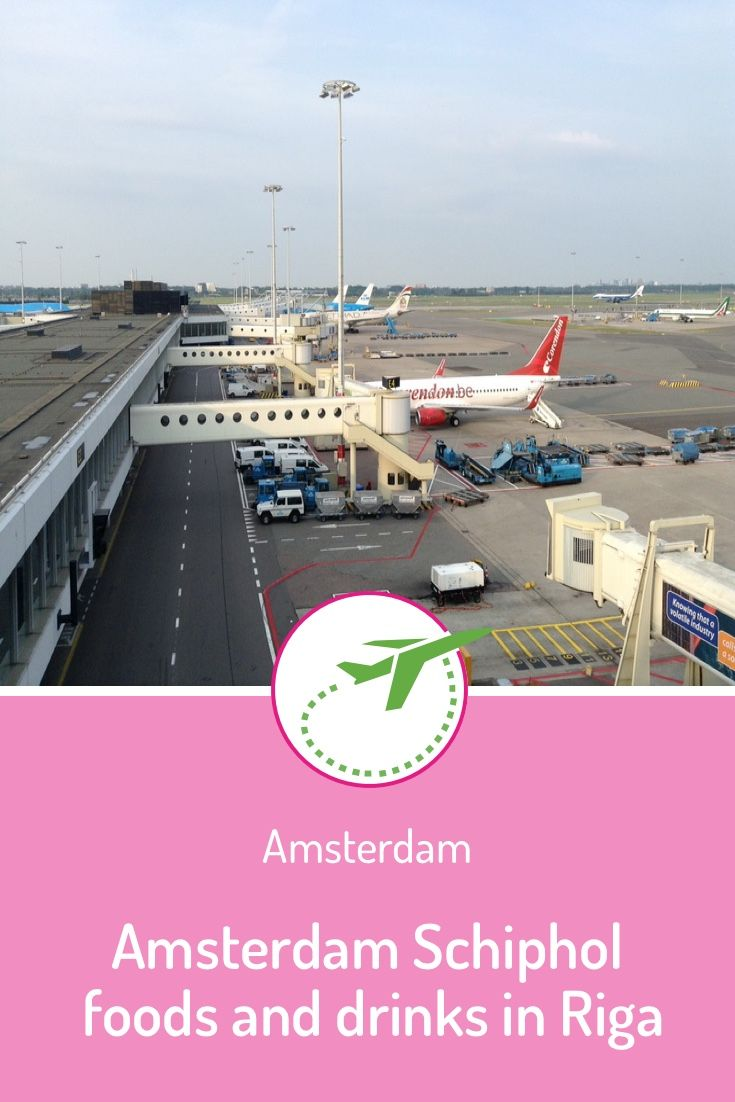 Amsterdam Schiphol A Mega Airport And The Visitors Terrace