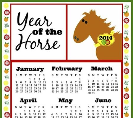 Year of the Horse Printable Calendar: Free Printables for the Chinese New Year | Disney Baby