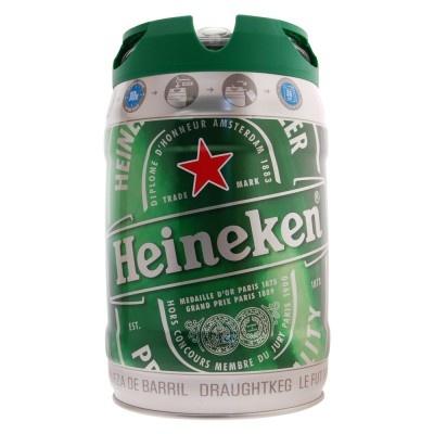 FUT biere Heineken Beertender - Bière : achetez FUT biere Heineken Beertender - Bière sur Pompe-a-biere.com