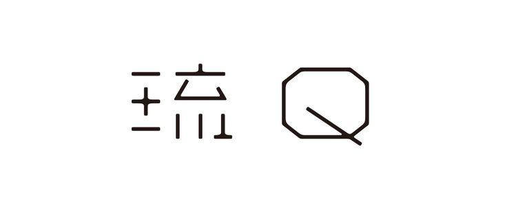 KIGI   キギ logo design