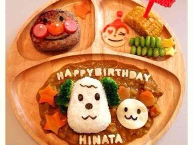 娘の2歳のバースデーワンワンプレート By みやそら レシピ 2歳 誕生日 料理 誕生日 料理 2歳 誕生日 ケーキ