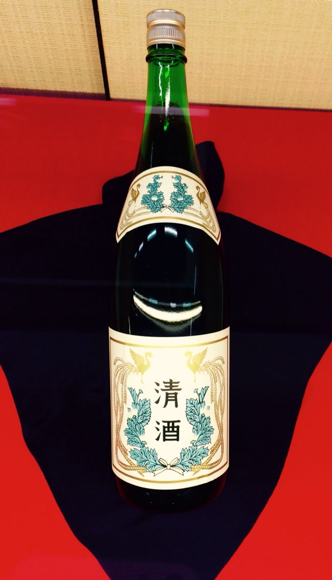 Kyoto- sake by the bottle