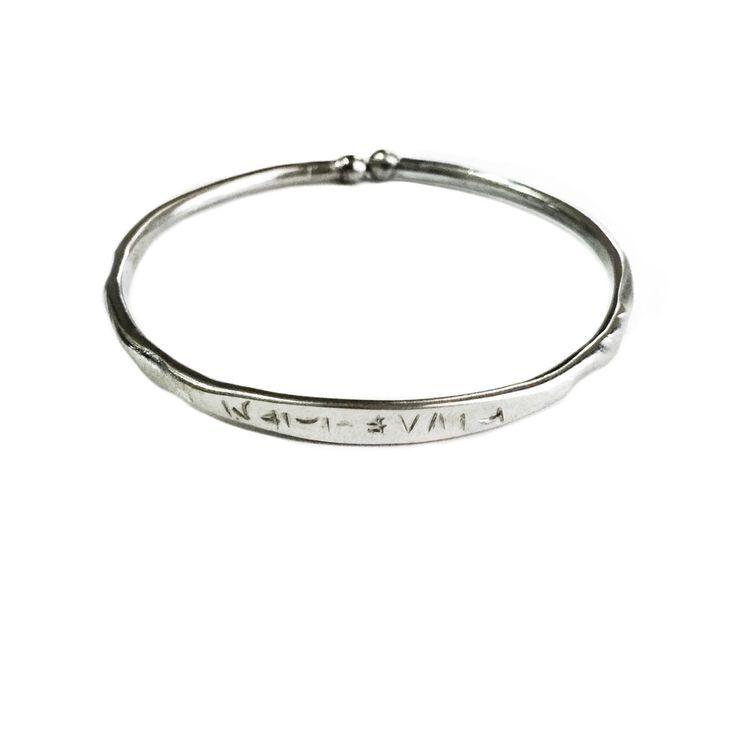 Authentic Arabian Alchemical Metal Bracelet with Solomonic Inscriptions to generate a Charismatic Aura | $64.99