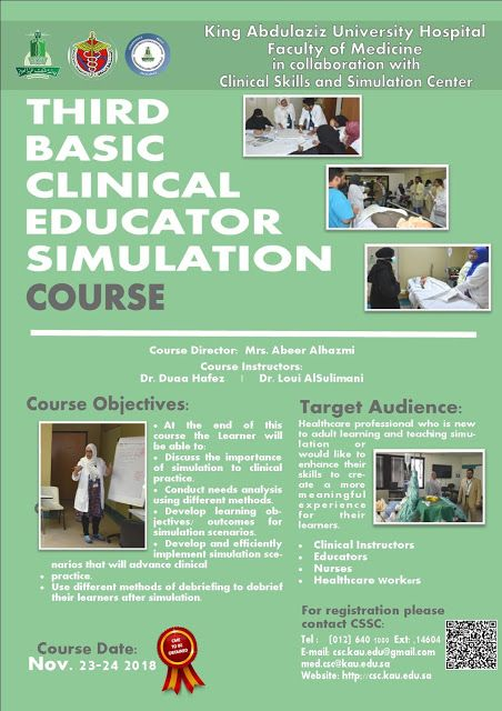 Clinical Skills & Simulation Center: 3rd Basic Clinical Educator