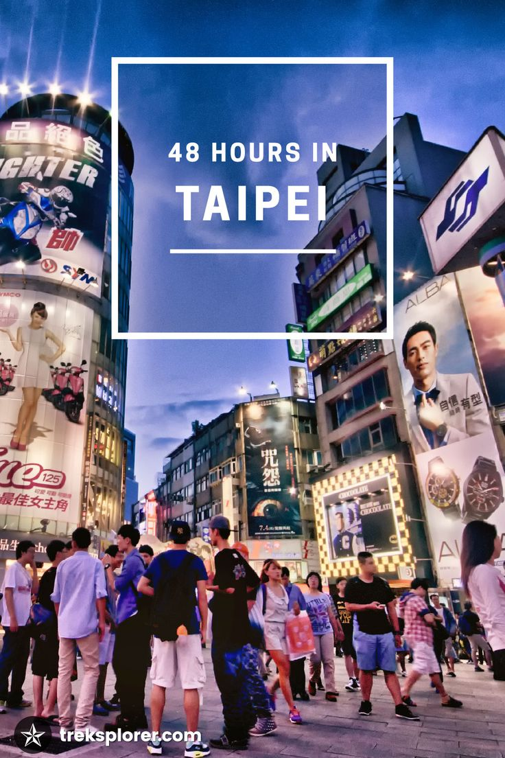 Have a short layover in Taipei? Follow this 2-day Taipei itinerary to plan out the perfect first 48 hours in Taipei geared towards wanderers.