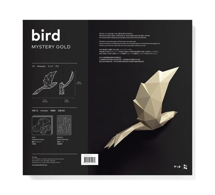 PAPA Bird Gold Package Back | Play Art. Polygon Art. Do Art Yourself.