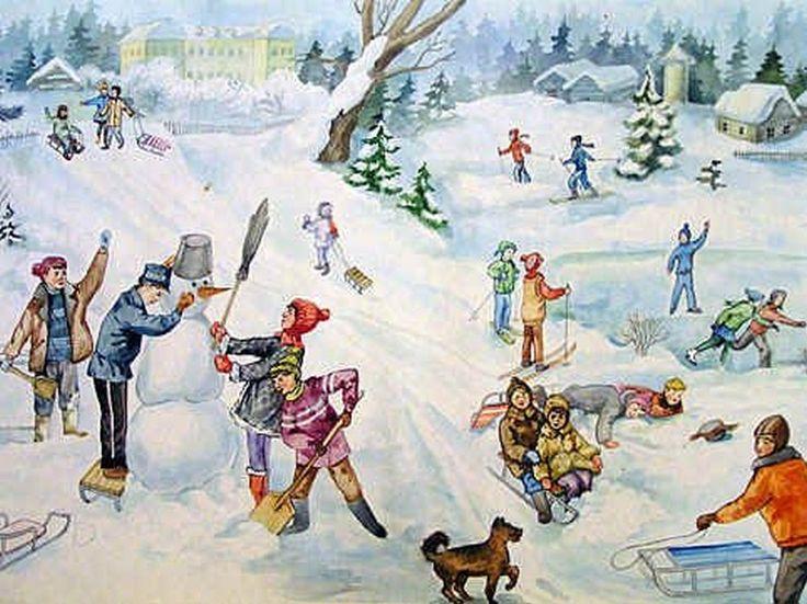 Тему зимние каникулы с картинками