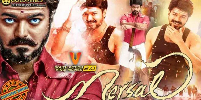 Mersal 2019 Hindi Dubbed Movie 720p Hdrip 800mb Download Bdmusic25 Asia Movies To Watch Hindi Movies To Watch Online Movies Online Free Film
