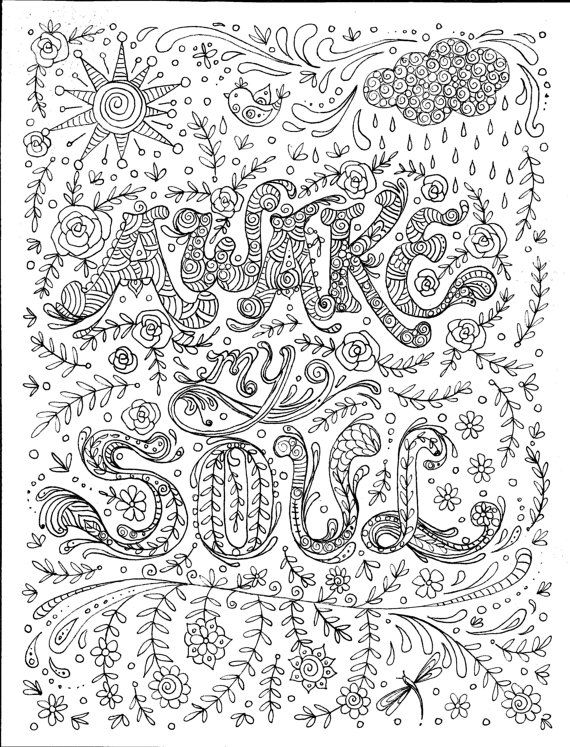 Instant Download Christian Scripture Art to Color by ChubbyMermaid