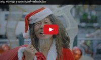 "Santa low cost ซานตาคลอสที่จนที่สุดใน Great vid from Bangkok, Thailand showing us that ""No one ever has too little to give."" People that are used to being the 'recievers' all their lives are seen here, some dressed as Santa Claus, giving for the first ..."