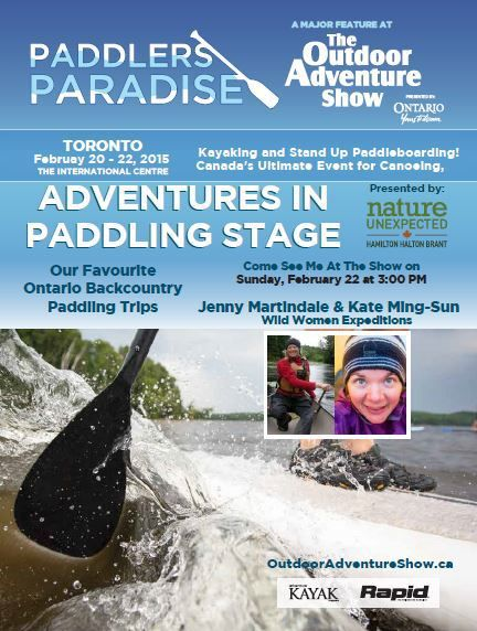 Outdoor Adventure Show - Toronto http://katemingsunoutdoors.com/4-off-admission-to-the-outdoor-adventure-show/