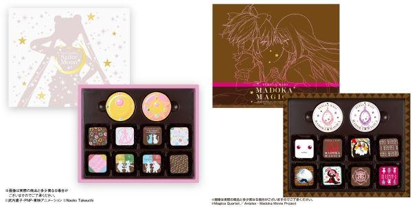 「美少女戦士セーラームーン」「魔法少女まどか✩マギカ」がデザインされたチョコ http://entabe.jp/news/article/3038