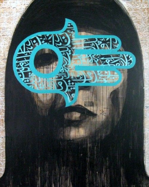 Ayad Alkadhi's work focuses on cultural & political topics of Iraq & the Middle East. The work is mainly biographical and sometimes incorporates his painted image. His use of Arabic newspaper on mixed-media canvases, as well as his use of calligraphy, connects elements of traditional medium to contemporary art. Alkadhi received his MFA from the New York University's ITP Tish School of the Arts