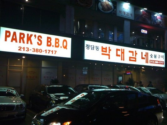 Parks BBQ, Korea Town, Los Angeles: The Angel