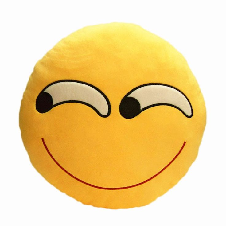 Image result for cunning smiley