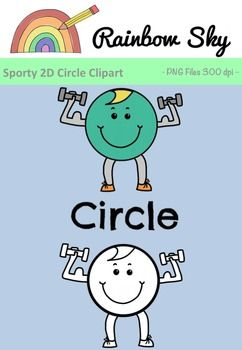 Need some clipart to spruce up your lesson on 2D shapes.   Here is a free download of our Sporty 2D Circle. Included in this download are 3 graphics.  ~ colour circle, black line original and heading  All graphics are .PNG files at 300 dpi for clear, crisp printing with transparent backgrounds. ~ Rainbow Sky Creations ~