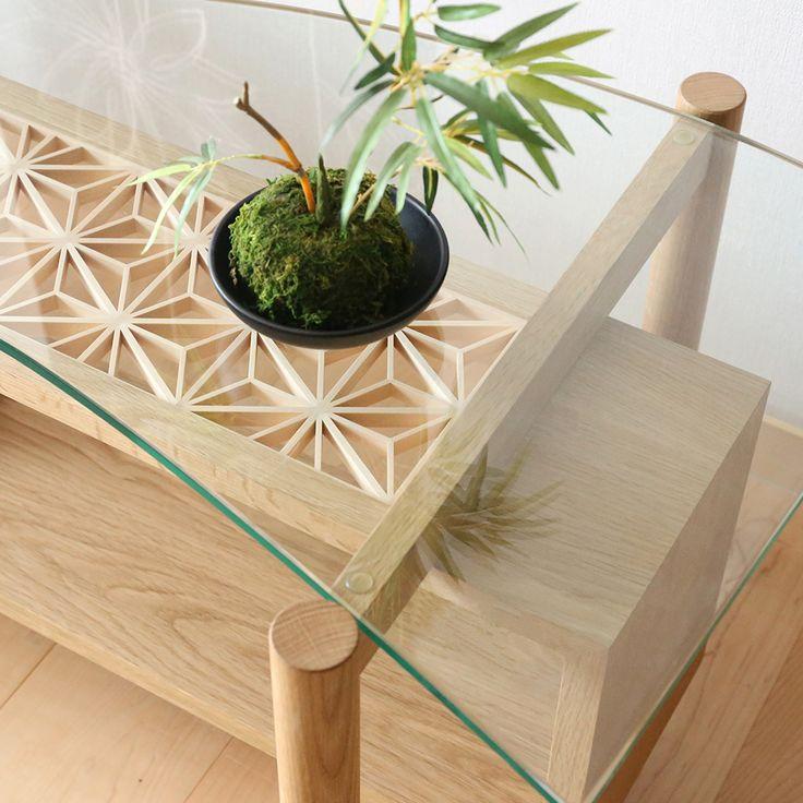 山室木工 Adesso(アデッソ) AT 004 これぞ日本の伝統工芸、そんな趣を感じる組子のきめ細やかな仕上がり。デザインは「麻の葉」と呼ばれ、厄除けの意味もある縁起の良い文様で、その素材を古臭く感じさせることなくモダンに取り入れました。