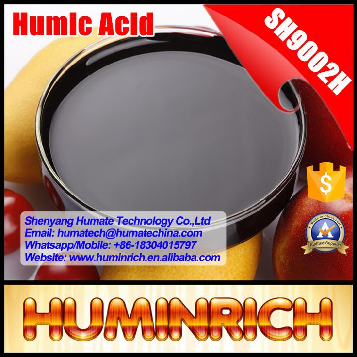 HuminRich Potassium Humate Liquid Fertilizer