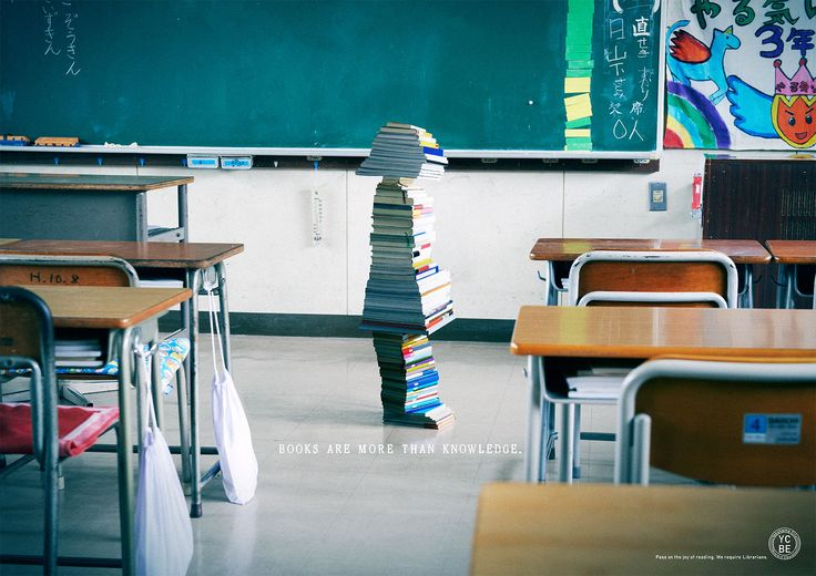 Adeevee - Yokoama City Board of Education: Books build children