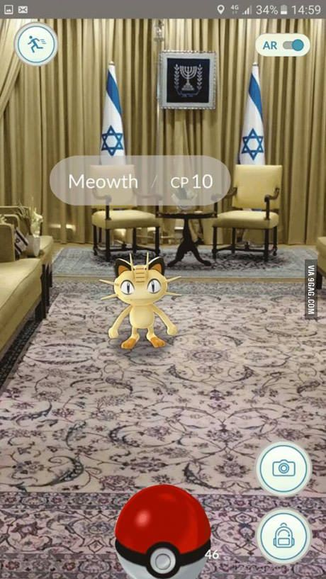 """The president of Israel just posted a photo of a pokemon in the presidential residence, with the caption (in Hebrew) """"call the security""""."""