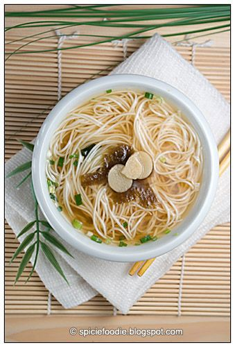 Somen Miso Noodle Soup; Instant; miso; soup; noodles; recipe; ingredients; hot; Japanese; food; recipes; cuisine; Nyumen