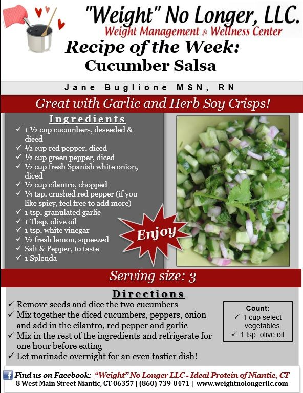 Ideal protein garlic and herb chips