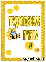 Логосайт