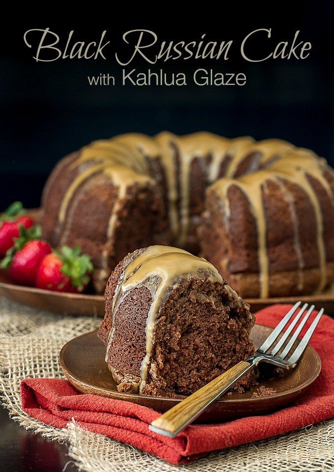 Black Russian Cake with Kahlua Glaze