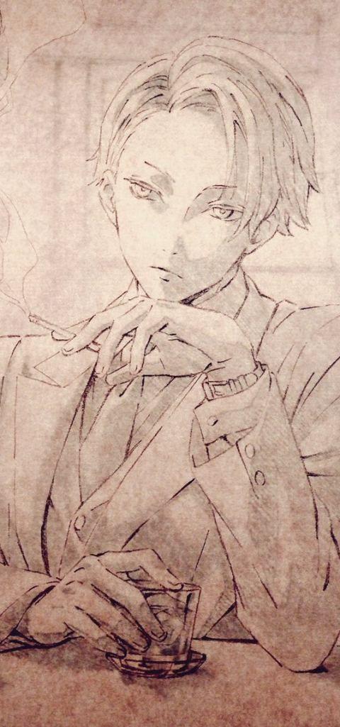 Miyoshi Joker Game