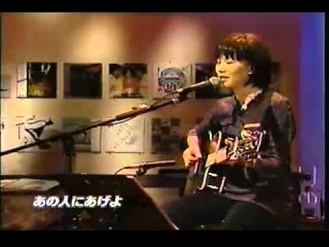 山本潤子 赤い花白い花 - YouTube
