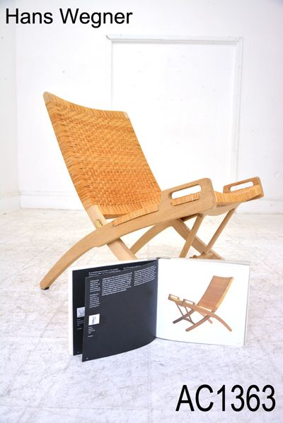 Stunning JH512 folding chair £4500