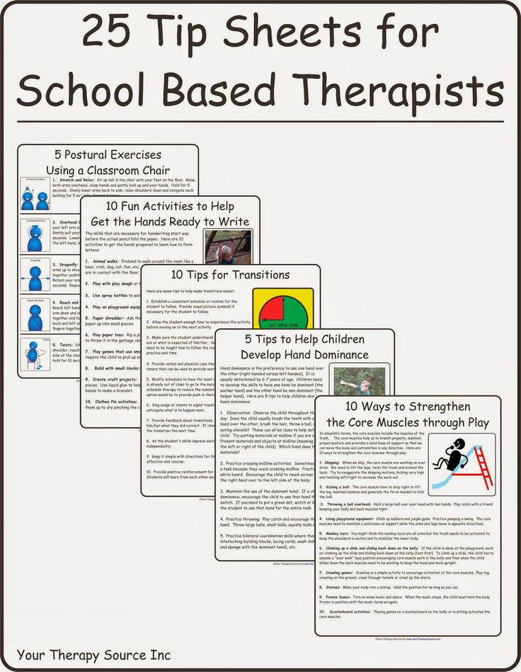 Your Therapy Source - www.YourTherapySource.com: 10 Intervention Tips for Children with Developmental Coordination Disorder