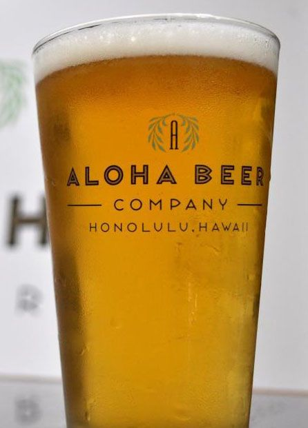 Aloha Beer Company, a brewpub and brewery in Honolulu, opening soon