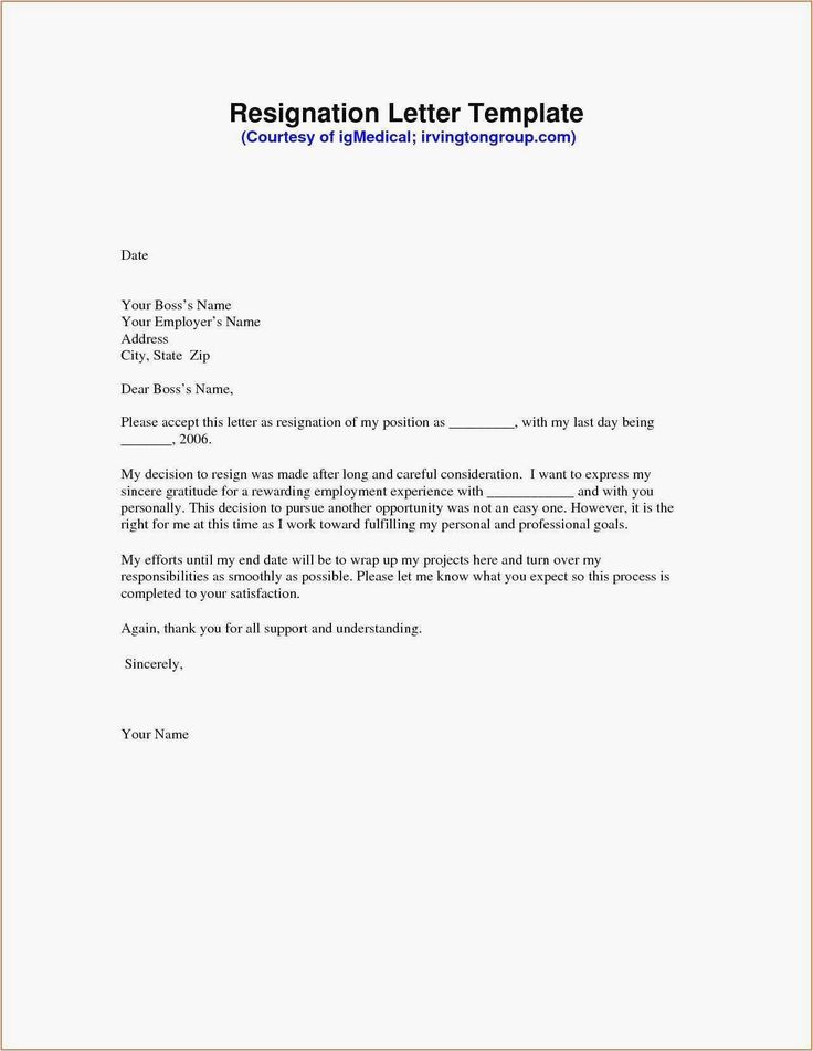 Letter Of Resignation Template What