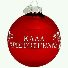 25 unique Merry christmas in greek ideas on Pinterest  Green