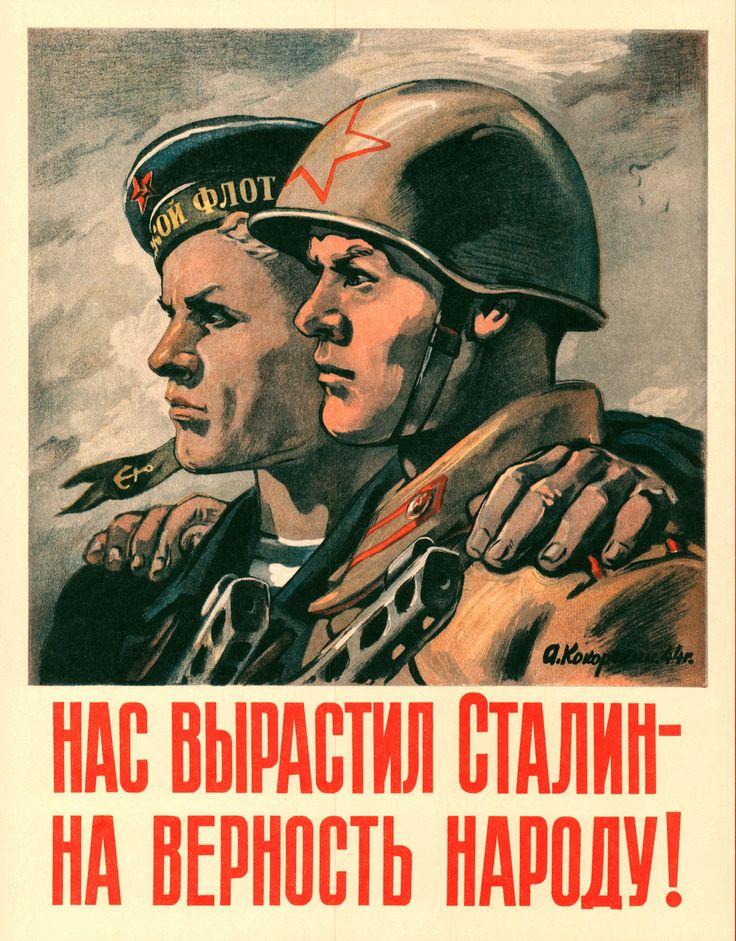 049_1944_Nas vyrastil Stalin_A.Kokorekin.jpg (2500×3198)