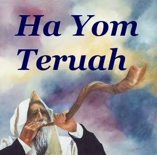 messianic rosh hashanah music