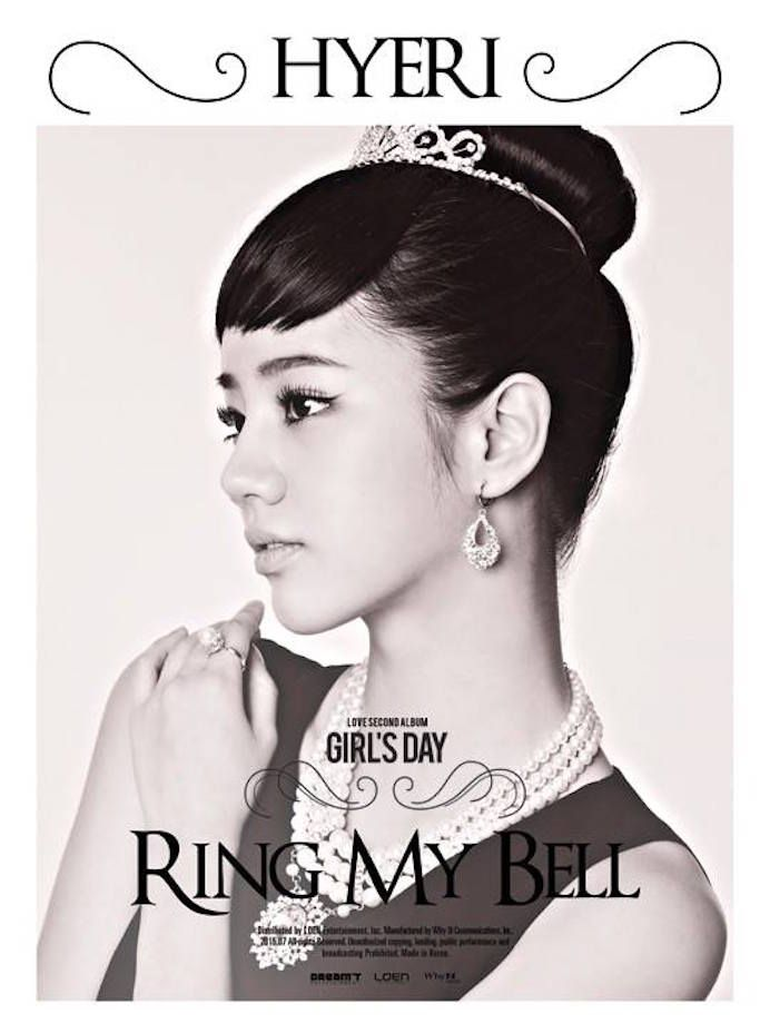 HYERI of GIRL'S DAY paying tribute to one of the late Audrey Hepburn iconic images of Holly Golightly from 'Breakfast at Tiffany's (and that's not Tiffany from SNSD).  Very impressive, as I am a big fan of AH's.  AMx