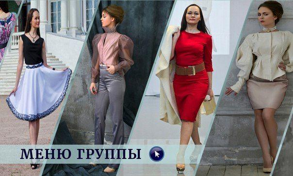 Дизайнерская одежда от DN&k