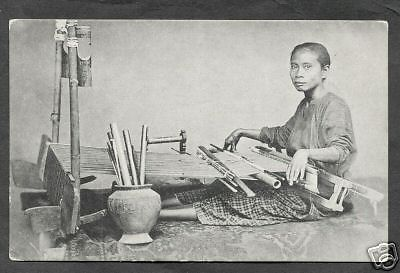 Makassar Weaving Woman Sulawesi Indonesia Stamp 1906