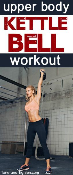 Upper body kettle bell workout to tone your arms and shoulders! From Tone-and-Tighten.com