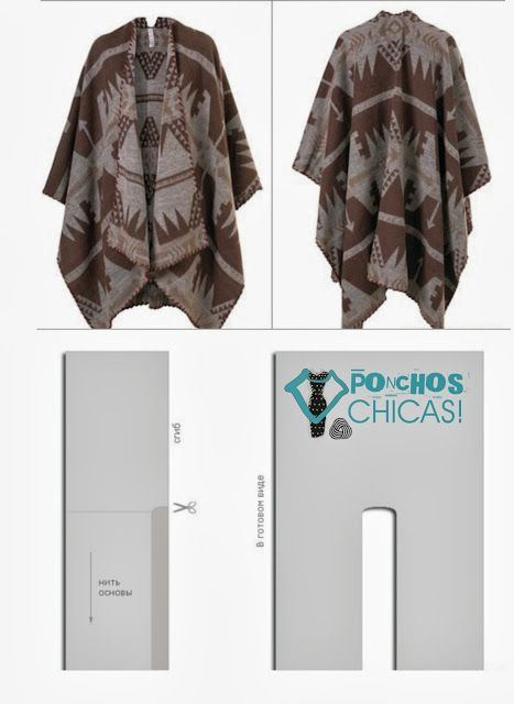 This is probably the easiest poncho you'll ever make that you'll actually wear more than once. It's made from a thick woven wool that I foun...